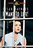 I Want to Live! (Widescreen) (Bilingual)