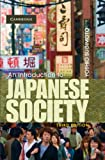 img - for An Introduction to Japanese Society book / textbook / text book
