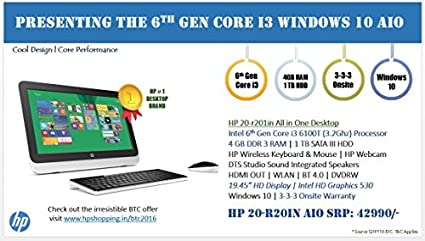 HP-20-R201in-(Core-i3-6th-Gen,-4GB,-1TB,-Win-10-Home,-19.5-inch)-All-in-One-Desktop