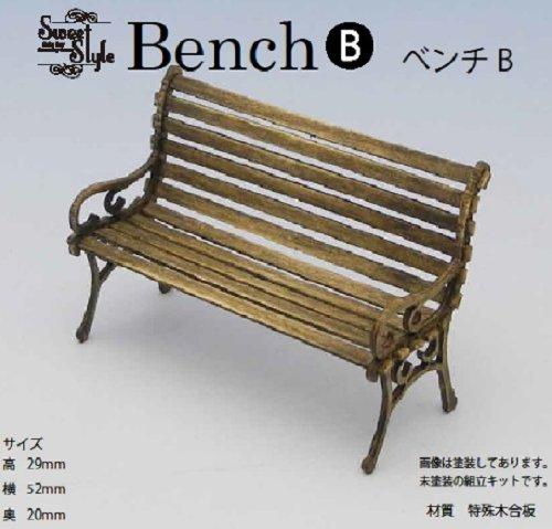 1/24 ウッデンフォルムシリーズ ベンチ B【SG】