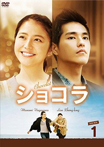 ショコラ DVD-BOX1 (7枚組)