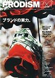 PRODISM EXT. (プロディズム エクスト) 2014年 05月号 [雑誌]
