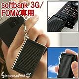 ソーラーチャージeco2 ブラック(FOMA・SoftBank3G用)【自社開発・直販で安心】