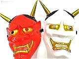般若 ( はんにゃ ) お面 コスプレ 仮装 パーティー マスク (赤白セット)