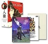 ��ϵ JIN-ROH DTS Edition [DVD]