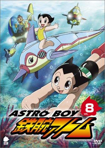 アストロボーイ・鉄腕アトム Vol.8 [DVD]