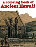 img - for Ancient Hawaii Coloring Book book / textbook / text book