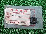 [ホンダ] NS250R純正ハンドルバーエンド 53105-KM4-000