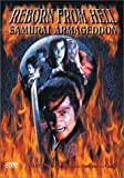 echange, troc Reborn From Hell : Samurai Armageddon [Import USA Zone 1]