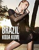 倖田來未 10周年写真集 『 Brazil 』