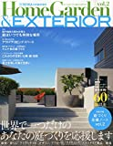Home Garden & EXTERIOR Vol.2 (庭臨時増刊)