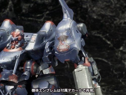 アーマード・コアV KT-104/PERUN ハングドマン 再戦Ver. (1/72スケール プラスチックキット)