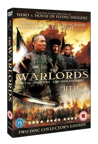 Warlords [2008] [DVD]