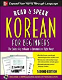 img - for Read and Speak Korean for Beginners with Audio CD, 2nd Edition (Read & Speak for Beginners) by Shin, Sunjeong (2011) Audio CD book / textbook / text book