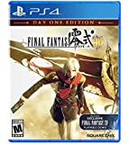 Final Fantasy Type-0 - PlayStation 4 Standard Edition