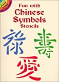 Fun with Chinese Symbols Stencils (Dover Stencils)
