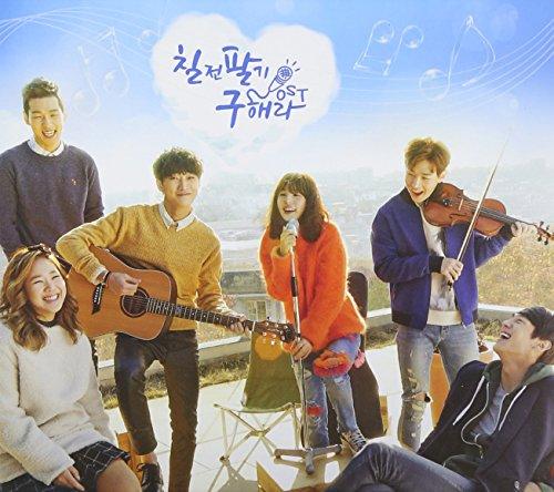 七転び八起き、ク・ヘラ OST (Mnet TVドラマ)(韓国盤)