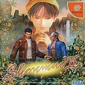 シェンムー2 (通常版)