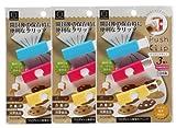 小久保 【Amazon.co.jp限定】袋の口をしっかり留める保存クリップ プッシュクリップ 3個入 3袋セット