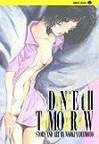 Dance Till Tomorrow, Vol. 7