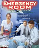 Emergency Room: Life or Death - PC/Mac