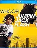 Jumpin' Jack Flash BD [Blu-ray]