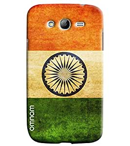 Omnam The Indian Flag Tiranga Printed Designer Back Cover Case For Samsung Galaxy Galaxy Grand