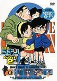 名探偵コナンDVD PART2 vol.6