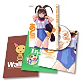 あずまんが2 ― あずまきよひこ作品集 BOX入り / あずま きよひこ のシリーズ情報を見る
