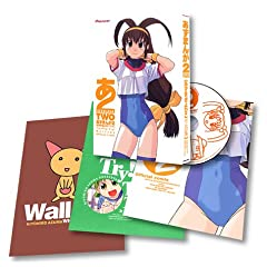 �����܂�2 �\ �����܂���Ђ���i�W BOX��� (<CD�[ROM>(HY��))