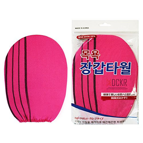 Best Body Wash Glove 2pcs - Woman Exfoliating Shower Towel (Cherry Pink) Cleansing Beauty Skin Washcloths of Bath Aids - Made in Korea (Male Face Scrubber compare prices)