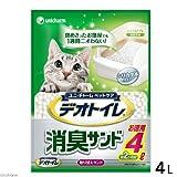 デオトイレ 消臭サンド お徳用4L お買い得3袋入り 猫砂 シリカゲル 個口ごとに別途送料