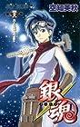 銀魂 第48巻 2013年02月04日発売