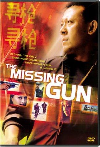 Xun qiang / Missing Gun, The / Пропавшее оружие (2002)