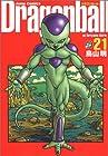 ドラゴンボール 完全版 第21巻 2003年10月03日発売