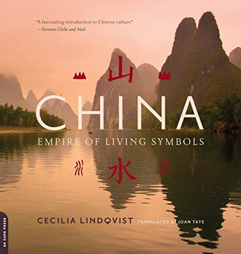 china-empire-of-living-symbols