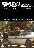 ULTIMATE ISRAELI INSTINCTIVE SHOOTING AND PISTOL COMBAT TRAINING dvd