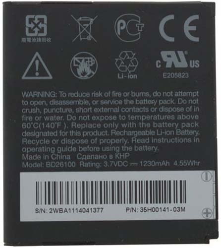 HTC 35H00141 Battery