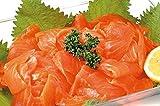 OWARI スモークサーモン スライス(生食用) 約500g