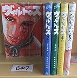 ヴィルトゥス コミック 1-5巻セット (ビッグコミックス)