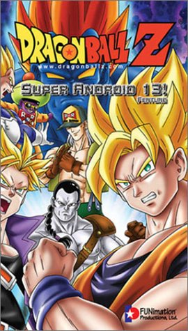 DragonBall Z Super Android 13!: Uncut Feature (REGION 1) (NTSC) [DVD] [US Import]