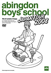 abingdon boys school JAPAN TOUR 2008(通常盤) [DVD]