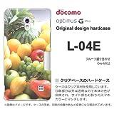 docomo Optimus G Pro L-04E ケース Optimus G Pro L-04E カバー ケース・ジャケット【フルーツ盛り合わせ/l04e-M932】