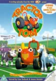 Tractor Tom: Sports Day And Other Stories [DVD]