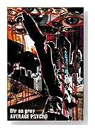 AVERAGE PSYCHO [DVD]