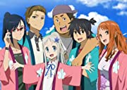 ANOHANA FES.MEMORIAL BOX