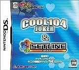 頭脳に汗かくゲームシリーズ! Vol.1 COOL104JOKER&SETLINE