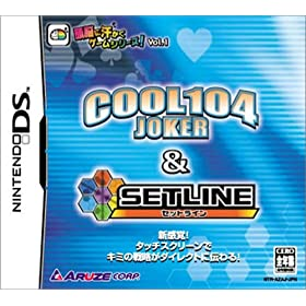 ]Q[V[Y! Vol.1 COOL104JOKER&amp;SETLINE