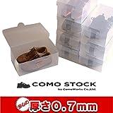 【8箱入り】男性用サイズ シューズボックス 透明クリアーケース【靴箱/収納】【コモストック】