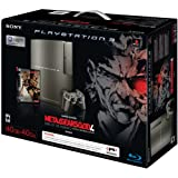 PlayStation 3 Metal Gear Solid 4 Gray Kojima Bundle